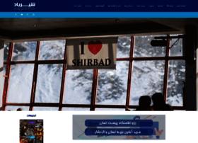 skishirbad.com