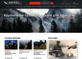skitalets.ru