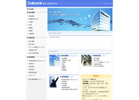 skk-gr.co.jp