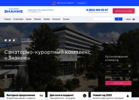 skk-znanie.ru