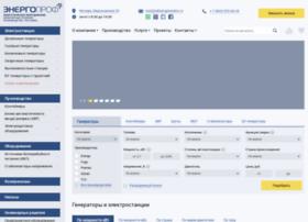 sklad-generator.ru