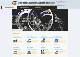 skladbuy.ru