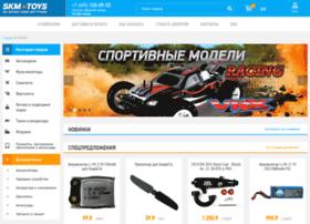 skm-toys.ru