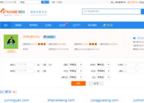 sknh.net