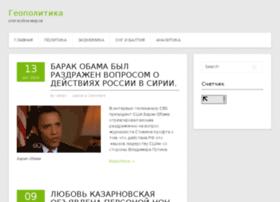 sknigoi.ru