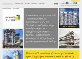 sknovgorod.ru