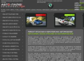 skoda.auto-life.ru