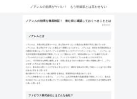 skolas.net