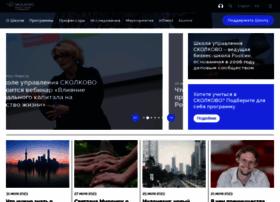 skolkovo.ru
