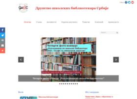 skolskibibliotekari.edu.rs