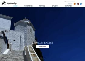 skopelosweb.gr
