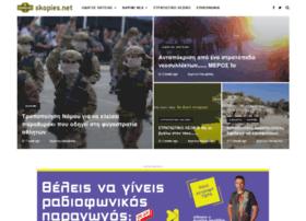 skopies.net