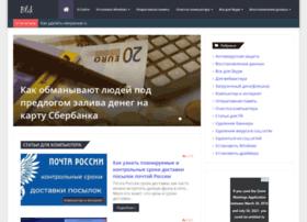 skorcomblik.ru