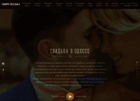 skoro-svadba.com.ua