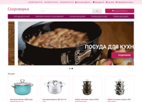 skorovarka.com.ua