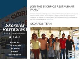 skorpios-gouves.gr