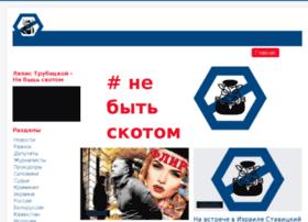 skoty.info