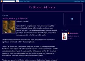 skoupidi.blogspot.com