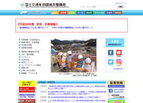 skr.mlit.go.jp