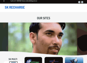 skrecharge.co.in