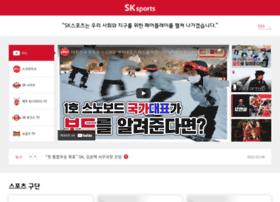 sksports.net