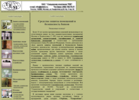 sktem.ru