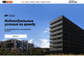 sktemp.spb.ru
