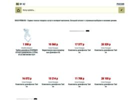 skud-perm.ru