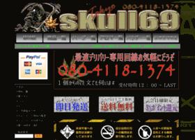 skull69.com