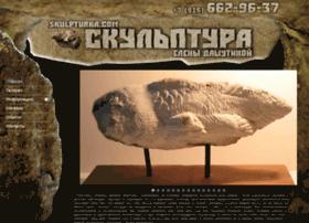 skulpturka.com