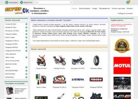 skuterok.com.ua