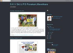 skvsups.blogspot.com