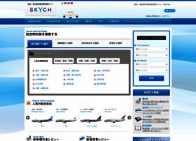 sky-ch.com