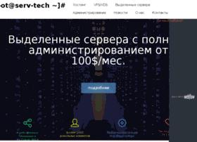 sky-hosting.ru