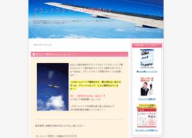 sky555.com