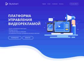 skyadvert.net