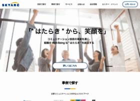 skyarc.co.jp