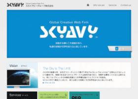 skyavy.co.jp