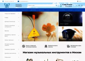 skybeat.ru