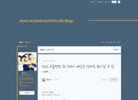 skybule001.blog.me