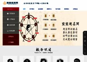 skycn.org.cn