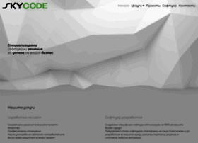 skycode.com