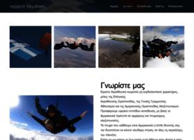 skydive.gr