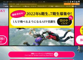 skydivefujioka.jp