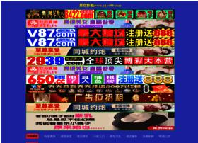 skyfallstudios.com