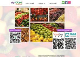 skyfoods.com