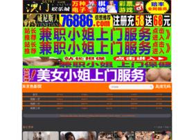 skyfrit.com