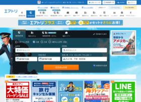 skygate.co.jp