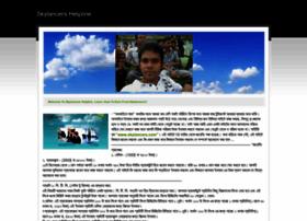 skylancerhelpline.weebly.com