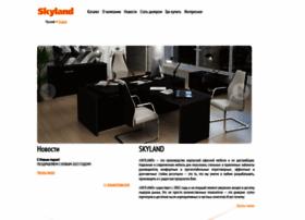 skyland.ru
